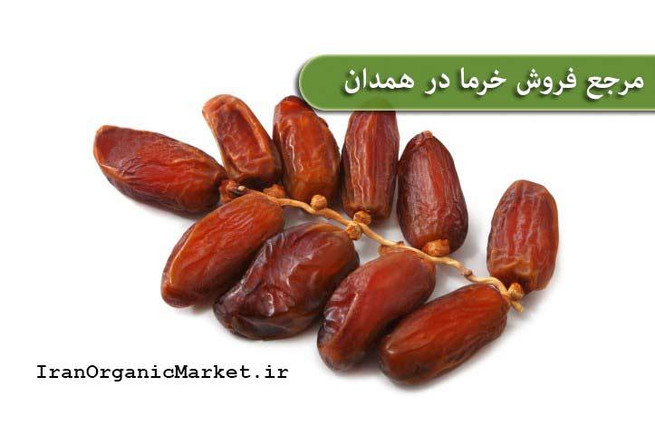 فروش خرما در همدان