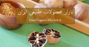 قیمت لیمو عمانی فله