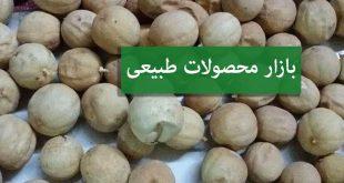لیمو عمانی صادراتی