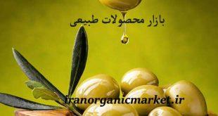 فروش روغن زیتون